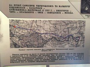 Рис.3. Маршрут перелета эскадрилий с завода в Комсомольске-на-Амуре на фронтовые аэродромы